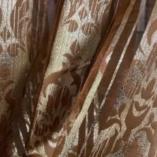 Тюль коричневый арт.Star 51