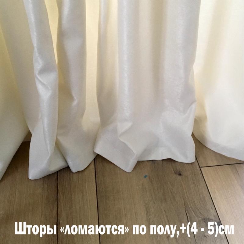 Шторы 'ломаются' по полу, +(4-5)см